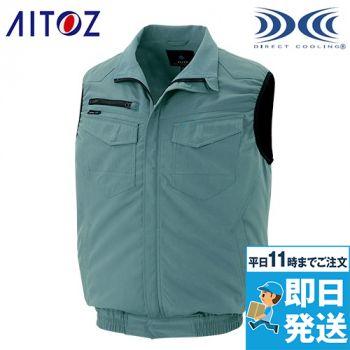 AZ-2997 アイトス 空調服 ベスト(男女兼用) ポリ100%