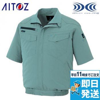 AZ-2998 アイトス 空調服 半袖ブ
