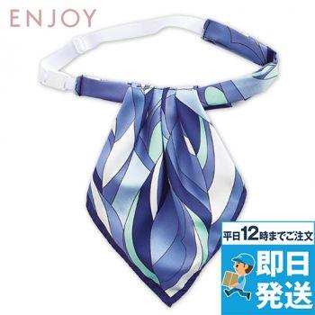 EAZ762 enjoy 柔らかな印象を与える繊細な幾何学模様のアスコットスカーフ 98-EAZ762