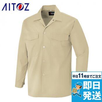 AZ-35135 アイトス 長袖シャツ(男女兼用)