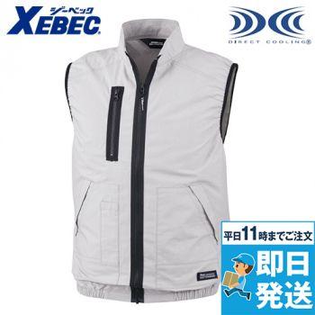 ジーベック XE98019 [春夏用]空