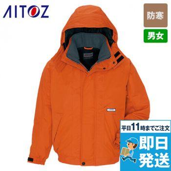 AZ6161 アイトス 光電子 軽量 防