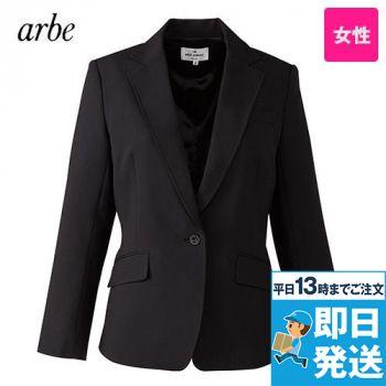 AS-6810 チトセ(アルベ) ジャケット(女性用)