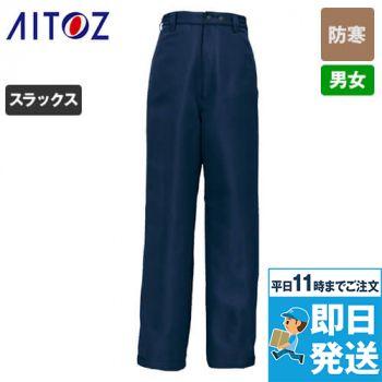 AZ8462 アイトス エコノミー防寒パンツ