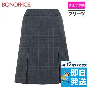 AS2269 BONMAX/セゾン プリーツスカート チェック
