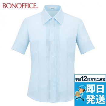 RB4535 BONMAX/リサール 知的な雰囲気を醸し出す胸元のピンタック 半袖ブラウス 36-RB4535