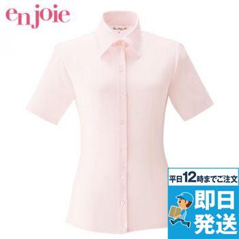 en joie(アンジョア) 06135 首元をきれいにみせ優美なシルエット半袖シャツ 無地