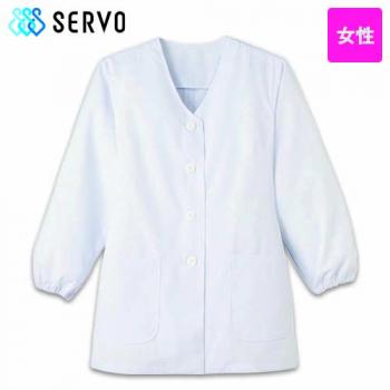FA-330 SUNPEX(サンペックス) 長袖/調理白衣(女性用) 襟なし