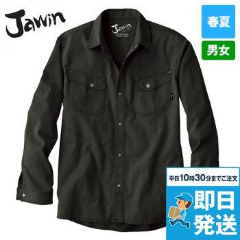 55104 自重堂JAWIN [春夏用]長袖シャツ(綿100%)