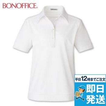 KK7807 BONMAX/アミーザ ニットポロシャツ