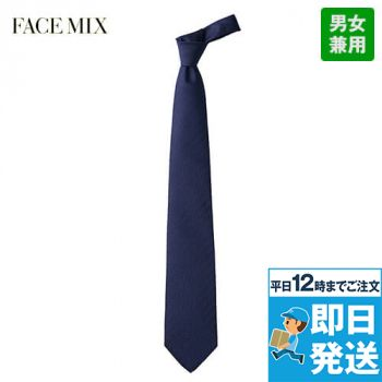 FA9182 FACEMIX ネクタイ(男女兼用)