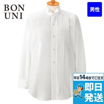 14110 BONUNI(ボストン商会) 長袖/ピンタックシャツ(男性用)(ループ付)