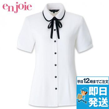 en joie(アンジョア) 06072 丸襟とリボンがカワイイ華やか半袖ブラウス(リボン付) 93-06072
