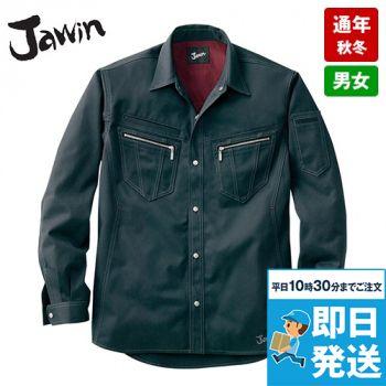 自重堂JAWIN 51804 [秋冬用]長袖シャツ(年間定番生地使用)(新庄モデル)