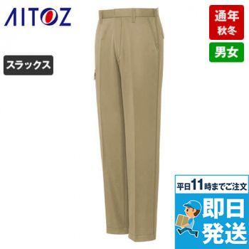 AZ3820 アイトス AZITO プロフェッショナル ワークパンツ(ノータック) 秋冬・通年