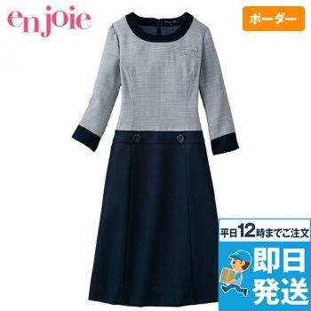 en joie(アンジョア) 66410 ボーダー×ネイビーが清楚な七分袖ワンピース(女性用)