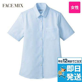 FB4031L FACEMIX 半袖吸水速乾ブラウス(女性用)