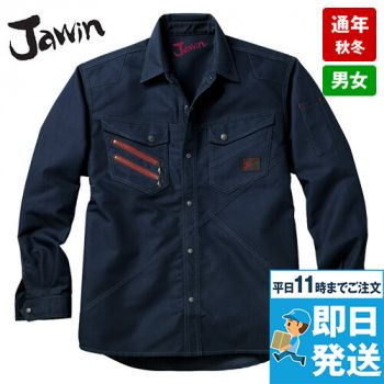 自重堂 52304 JAWIN 長袖シャツ(新庄モデル)