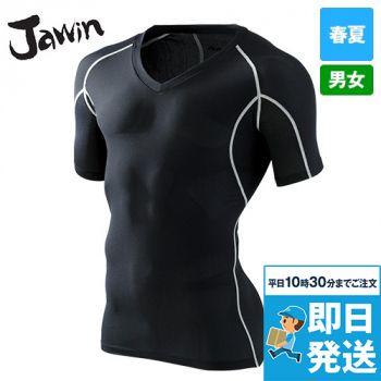 自重堂JAWIN 56154 [春夏用]コンプレッション Vネックショートスリーブ(総メッシュ)(新庄モデル)