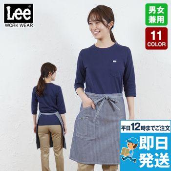 LCK79004 Lee ミドルエプロン(男女兼用)