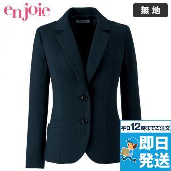 en joie(アンジョア) 81760 正統派スタイル!ヘリンボン×ピンドットストライプのジャケット