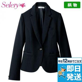 S-24780 SELERY(セロリー) ジャケット ドット 99-S24780