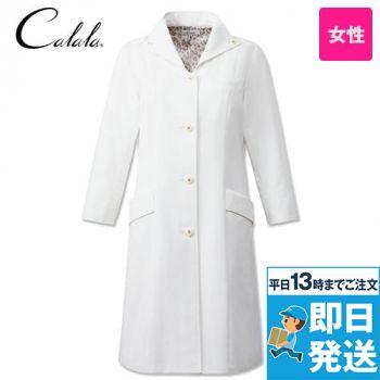 CL-0258 キャララ(Calala) コート(女性用)