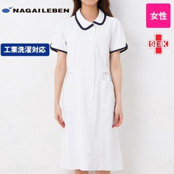 [在庫限り/返品交換不可]CD2837 ナガイレーベン(nagaileben) キャリアル ワンピース(女性用)