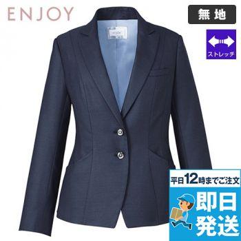 EAJ678 enjoy ジャケット 無地 98-EAJ678