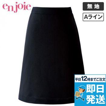 en joie(アンジョア) 51813 ニットならではのゆったりサイズで着心地抜群のAラインスカート 無地