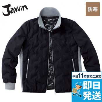 自重堂JAWIN 58600 シームレス