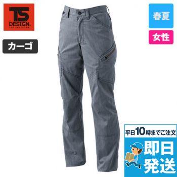 53041 TS DESIGN [春夏用]ライトテックレディースカーゴパンツ(女性用)