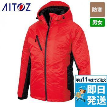 AZ50116 アイトス 防寒ブルゾン(男女兼用)