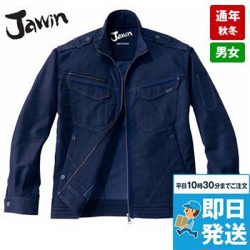 52600 自重堂JAWIN ストレッチ長袖ジャンパー