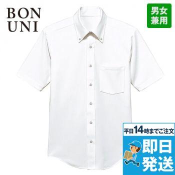 23308 BONUNI(ボストン商会) ニットボタンダウンシャツ/半袖(男女兼用)