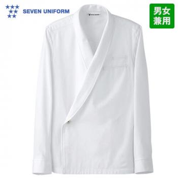 BA1043-0 セブンユニフォーム 和風ドレスコート/長袖(男女兼用)