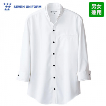 EH3319 セブンユニフォーム スタンドカラー七分袖/シャツ(男女兼用)