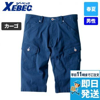 ジーベック 2255 [春夏用]現場服ハーフパンツ(男性用)