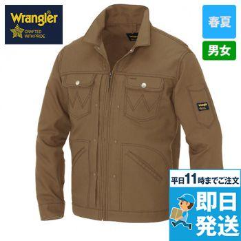 AZ64430 Wrangler(ラングラー) ジップアップジャケット(男女兼用)