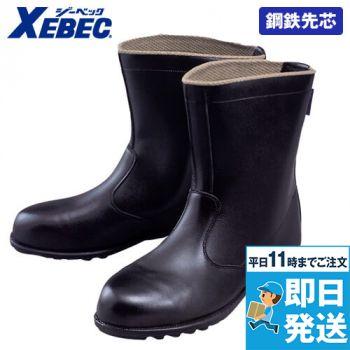 ジーベック 85028 安全半長靴 スチ