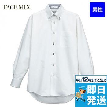 FB5010M FACEMIX 長袖/吸汗速乾シャツ(男性用)ボタンダウン