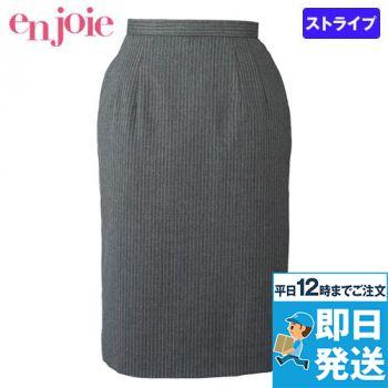 en joie(アンジョア) 51490 [通年]ラベンダーストライプのストレッチで動きやすいスカート 93-51490