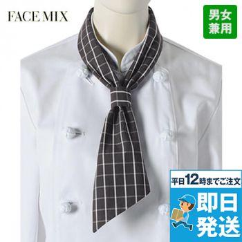 FA9176 FACEMIX コックタイ(チェック)