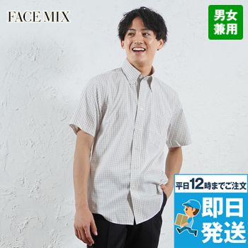 FB4507U FACEMIX 半袖/グラフチェックシャツ(男女兼用)ボタンダウン