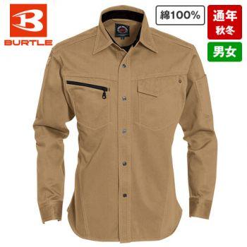 バートル 5205 ヴィンテージサテン長袖シャツ(綿100%)(男女兼用)