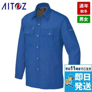 AZ5565 アイトス エコ裏綿A・B シャツ/長袖(薄地)