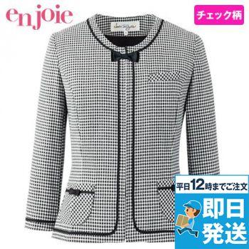 en joie(アンジョア) 86280 知的で誠実なモノトーンチェックのジャケット(ブローチ付) 93-86280