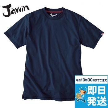 自重堂 55314 JAWIN 吸汗速乾半袖ドライTシャツ(胸ポケット無し)