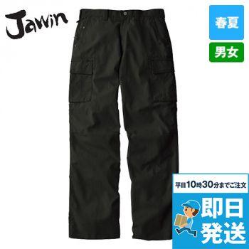 自重堂JAWIN 55102 [春夏用]ノータックカーゴパンツ(綿100%)