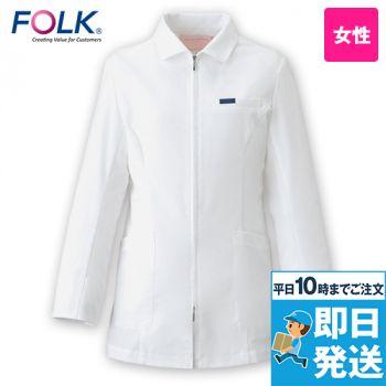 2525PH FOLK(フォーク)ドクターコート(女性用)